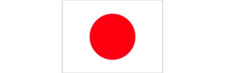"""Japanische Flagge """"Hinomaru"""""""